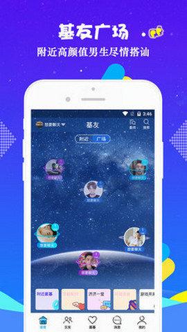 小蓝视频全球最好G平台图3