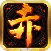 多娱互动游戏蓝月王者正版
