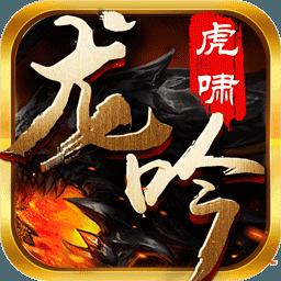 cq100s龍吟虎啸三网通版 v1.76