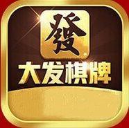 大发棋牌在线安卓版 v1.4