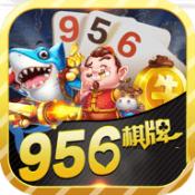 956棋牌斗牛牛