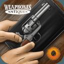 真实武器模拟完整版