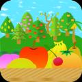果园经营红包版 v1.4.4
