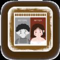 返老還童app