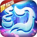 梦幻仙语手游正版官网版 v2.0