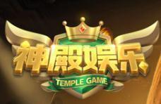 神殿娱乐捕鱼大亨 v3.1.1