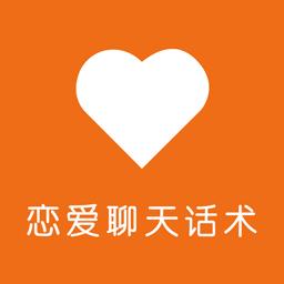 恋美聊天技巧口才训练app v1.0.0