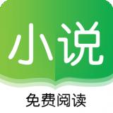 笔趣快读阁小说app