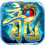 赤月龍城.com