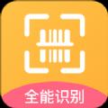 cs掃描王免費app v1.0.0