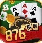 876游戲最新版