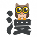咕咕漫畫v1.1.8