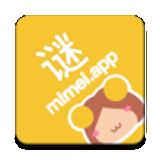 mimei漫畫免登錄版