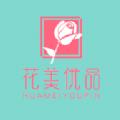 花美優品app v3.0.1