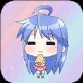 Avatar二次元社區app v1.0.6