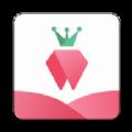 樹莓閱讀app
