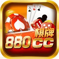 開元880棋牌 v2.5.1