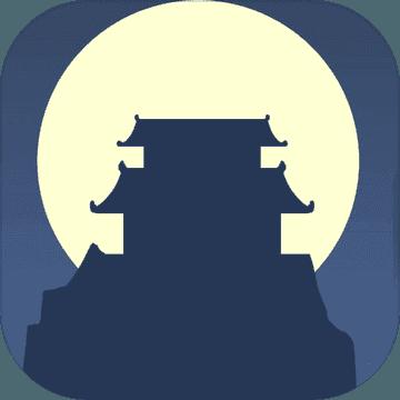 建立門派無限功德版1.05