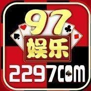 2297娛樂app最新版下載
