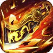 剑来神途官网版 v1.85