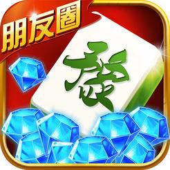 脈動棋牌 v6.3.9.14