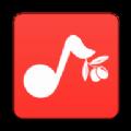 枸杞音樂app