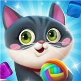 糖果貓開心消紅包版 v1.0
