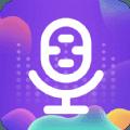變音游戲變聲器APP v1.0.0