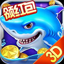 柳岩代言捕鱼大作战3d版