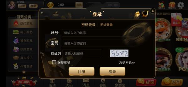 97娱乐2297游戏图2
