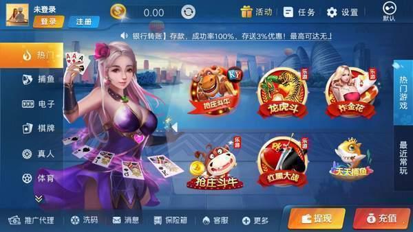 开元4234棋牌最新版图3
