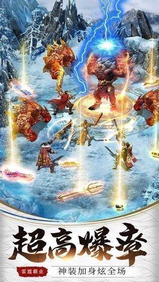 群魔乱世超变版神途图3