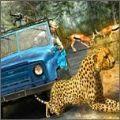 野生生存狩獵