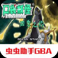 口袋妖怪四季之約 v2021.05.14
