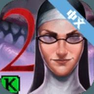 邪惡修女2中文版 v0.9.5