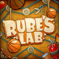 魯伯的實驗室 v1.6.6