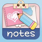 可愛筆記 v2.5.9
