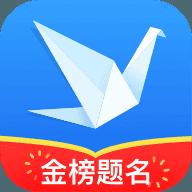 完美志愿 v7.1.8