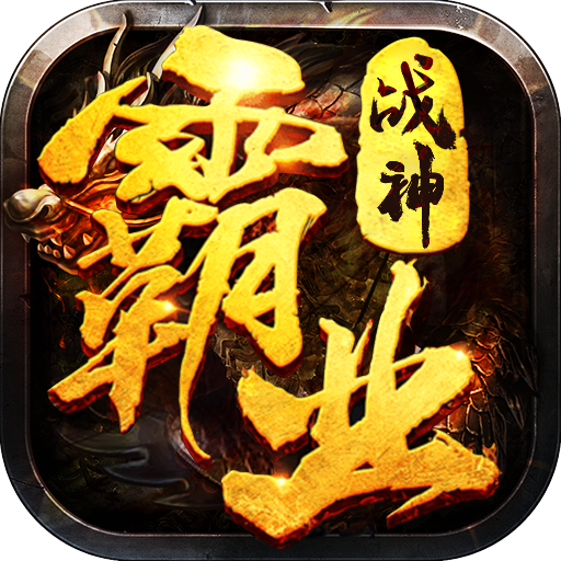 一刀戰神霸業 v1.80