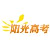 阳光高考信息平台