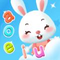 幼兒園拼音app