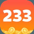 223游戏盒