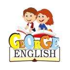 喬治國際英語