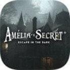 阿米莉亚的秘密 v0.6.0