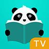 熊貓聽書TV版