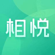 相悅 v1.1.0