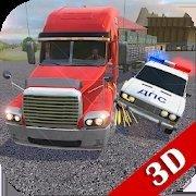 硬卡車司機模擬器3D
