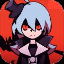 吸血鬼少女