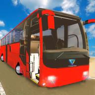現實的巴士模擬