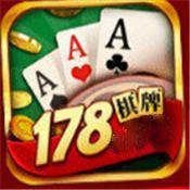 178cc棋牌(送178)